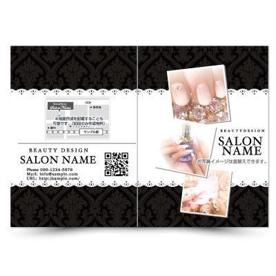 ネイルサロン料金表印刷,サロン開業集客チラシ注文