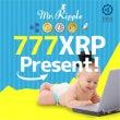 777XRP(リップ…