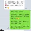 【まつ毛エクステ、チ…