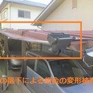鳥取県へ調査と情勢チェック??の記事より