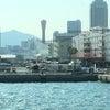 神戸への画像