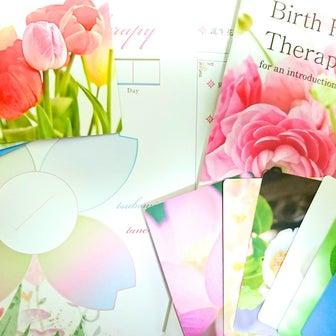 誕生花セラピーレターについて