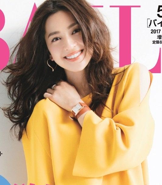 premium selection a4ebb 15f26 BAILA STORY 5月号 表紙 ティファニーオープンハートフープ ...
