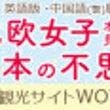 Woman type…