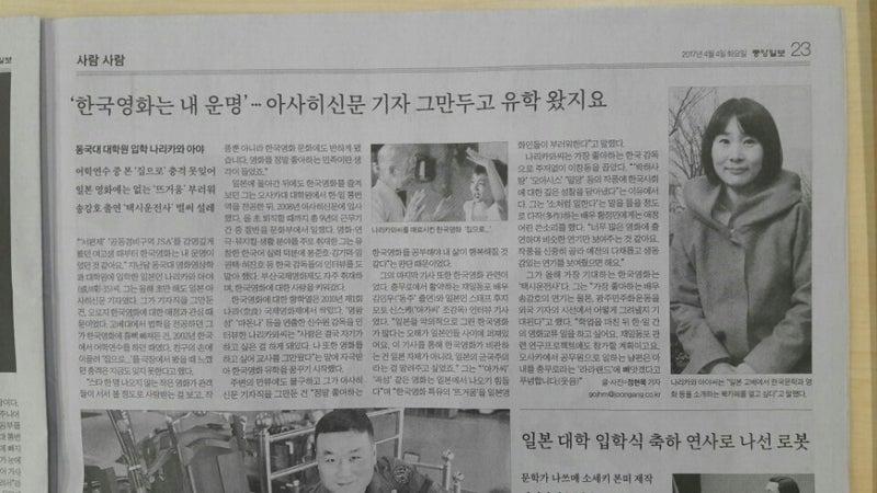 続・慰安婦騒動を考える: 中央日報が掲載した「ある女児の手記