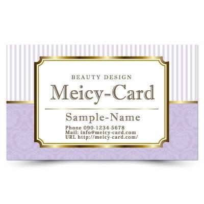 サロン名刺サロンショップカード,サロン名刺印刷,美容名刺