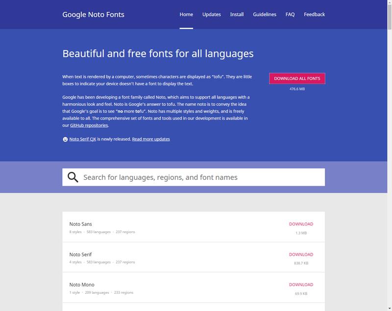 Google 明朝体フォントを無償公開 Noto Sans/Serif CJK | グルーヴで