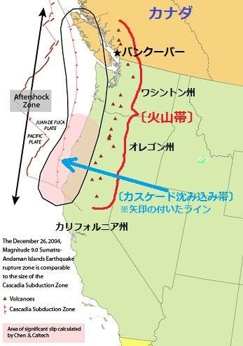 北極大神界~浮上』浄化-本編(...