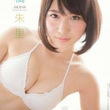 高橋朱里04-09 …