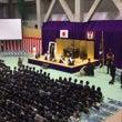 平成29年度入学式!…