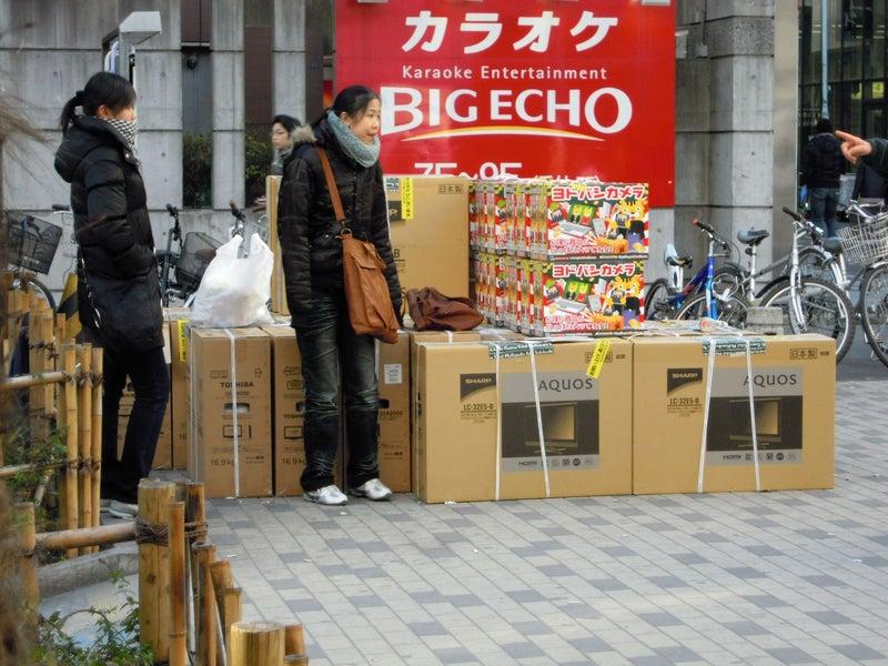 【香港】買い物天国 | 世界のおもしろ税金ばなし