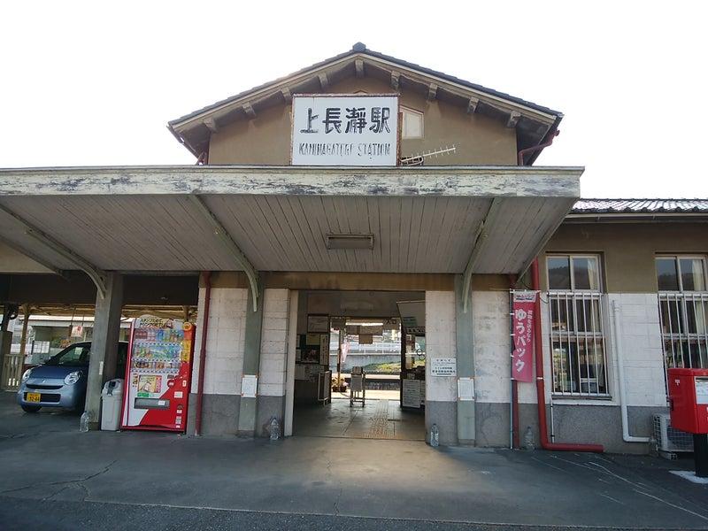 秩父鉄道 上長瀞駅 行って来まし...