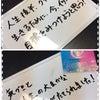 新宿で数秘&カラーベーシック講座開講しました!の画像