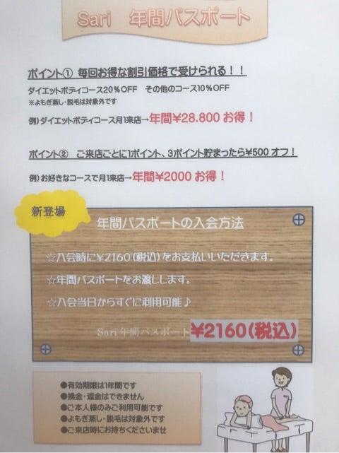 {70FEC36F-F016-4353-BC9D-08FAF7EE8061}