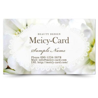 可愛い名刺,サロンショップカード作成,ネイル名刺印刷,美容名刺