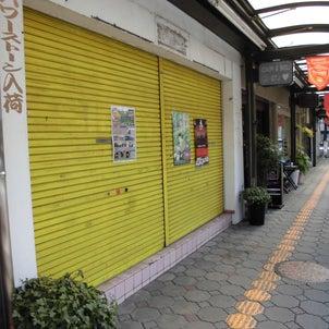 ◇米屋町 売店舗 情報!◇の画像