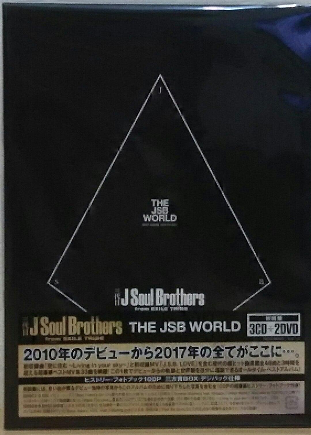 THE JSB WORLD / 三代目J Soul Brothers