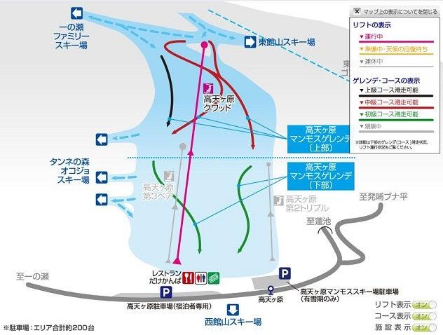 ☆★☆ 2017.4.2  志賀高原 高天ヶ原スキー場に佐清現る!? ☆★☆