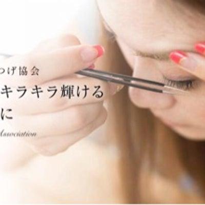 【卒業式も気兼ねなく泣けちゃう♡】セルフマツエク装着レッスン・詳細♪の記事に添付されている画像