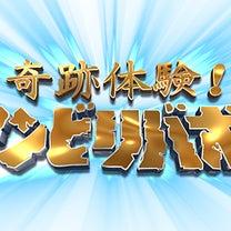 愛知県豊田市のご当地アイドルが全国にやってきます!の記事に添付されている画像