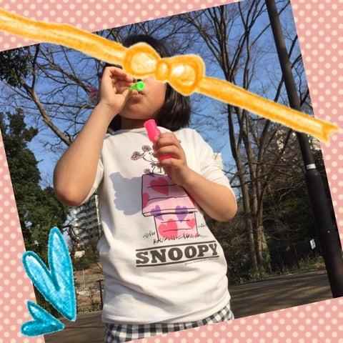 o0480048013907090092 - ☆4月5日 (水) ☆toiro西谷