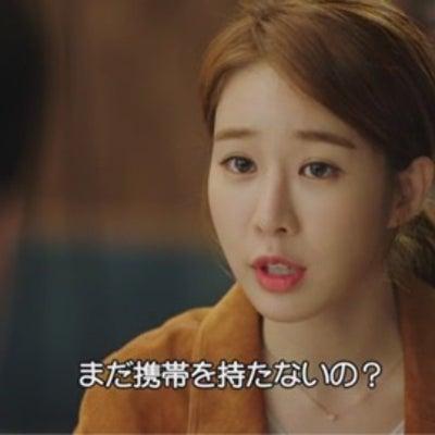 トッケビ〜Mnet 5話の字幕の記事に添付されている画像