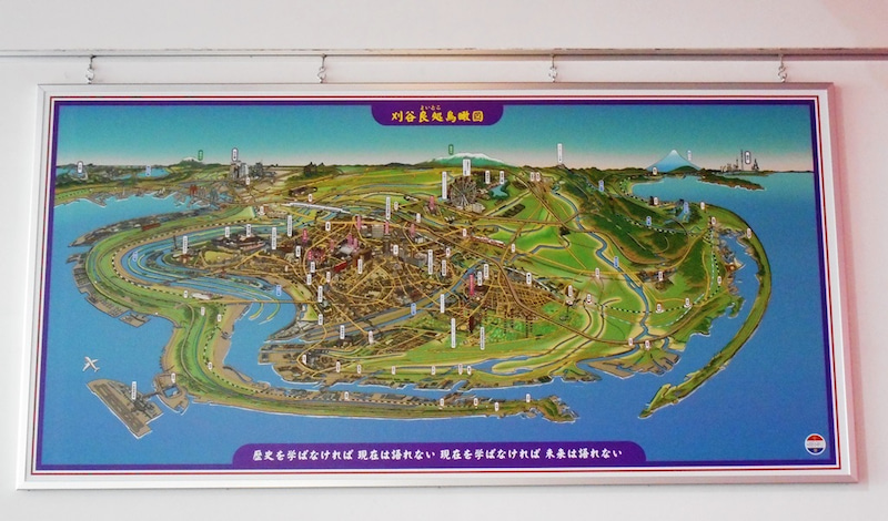 安楽雅志の刈谷市鳥瞰図
