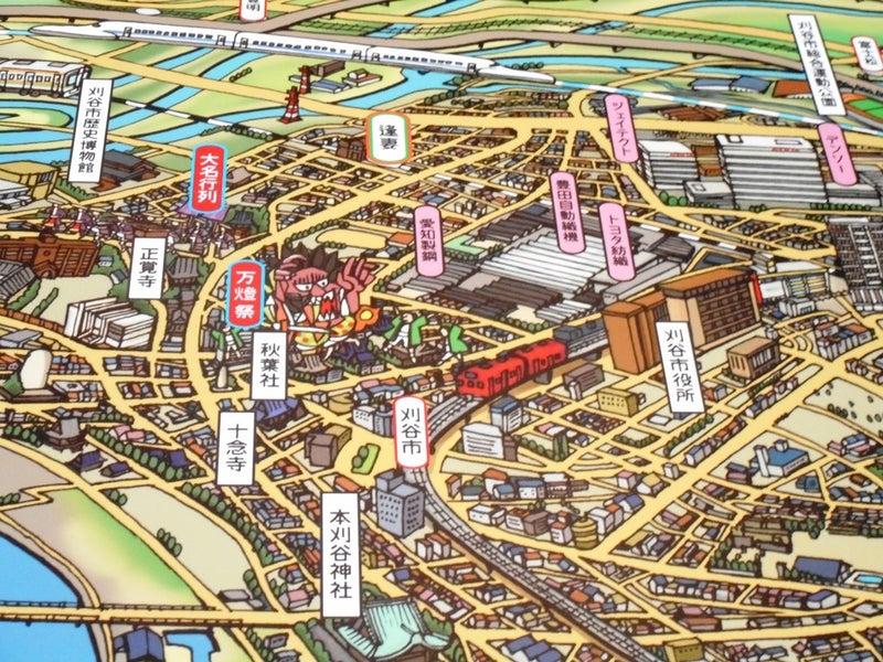 刈谷市中心部