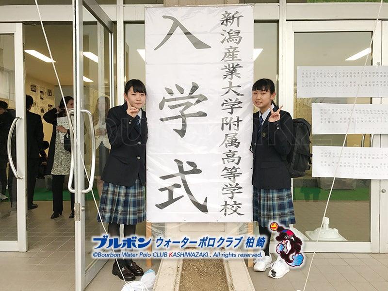 新潟産業大学附属高校 入学式 | ...