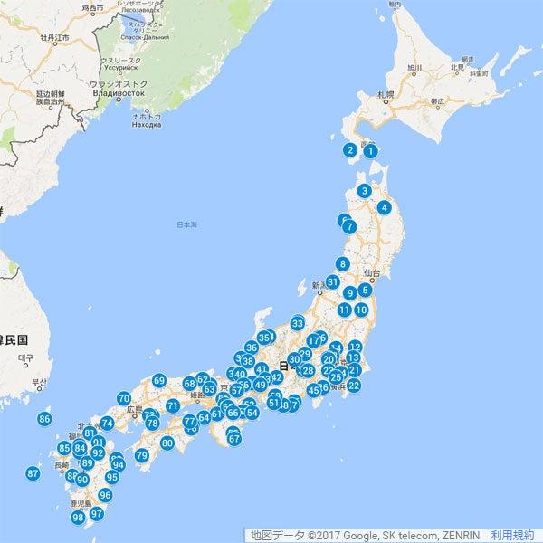 続日本100名城」発表&地図データ公開!   「ニッポン城めぐり」運営ブログ