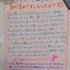 カレーライス☆おいしね!の画像