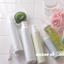 炭酸化粧品【フロムCO2】ネットショップしてます♪の記事に添付されている画像