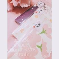 ダイソーで見つけた!桜柄の懐紙✨の記事に添付されている画像
