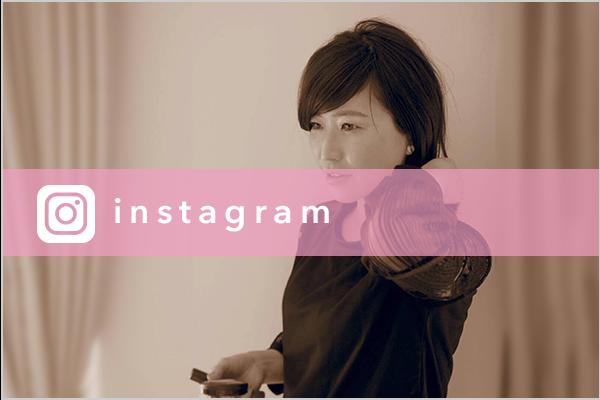 金屋京子のinstagram