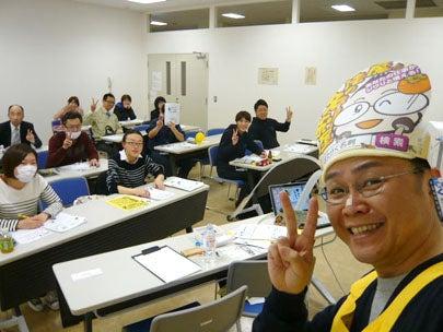 ニュースレター作成法の勉強会|新潟市
