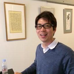 画像 生徒さんへのインタビュー~竹内良行さん の記事より 1つ目