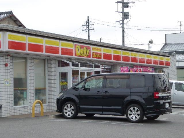 愛知県道76号豊田安城線
