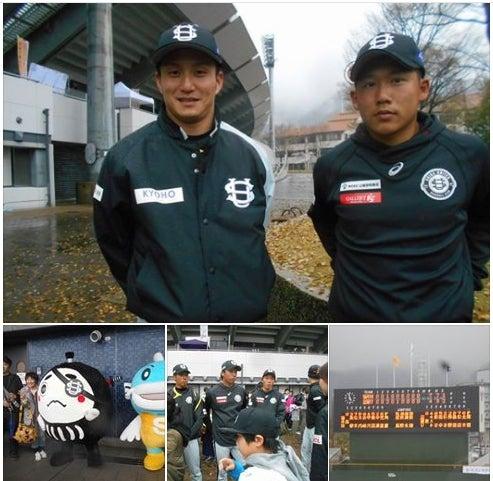 滋賀 ユナイテッド ベース ボール クラブ