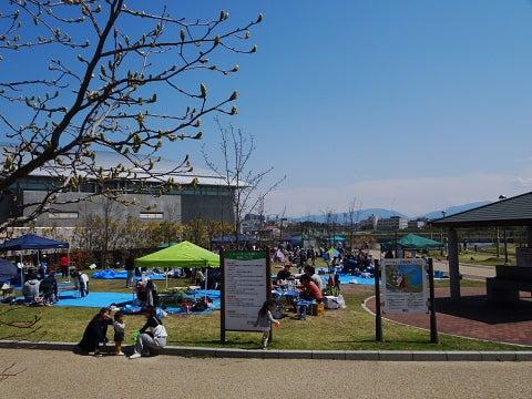 堺市】 原池公園でバーベキュー、スケートボード☆ | か~くんとおでかけ☆