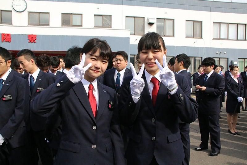 山梨学院大学   資料請求・願書請求・学校案内【ス …