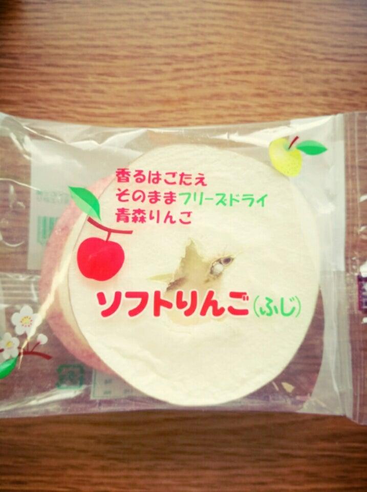 りんご ソフト