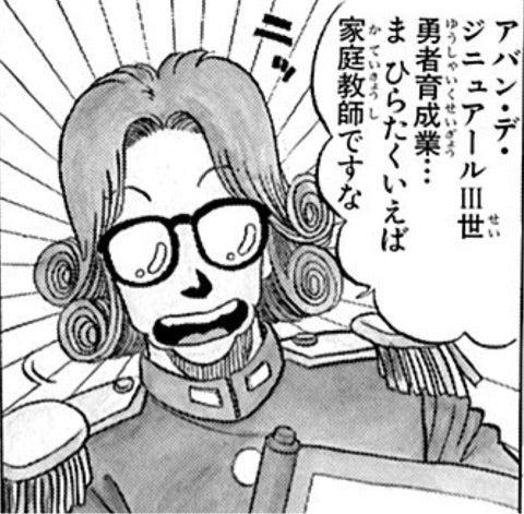 きよの漫画考察日記改訂版5 ダイ...