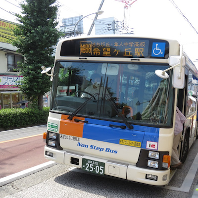 第776回:angels「MISSION(FUGA)」で相鉄バスの記事に添付されている画像