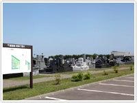 平成29年度 千歳霊園の永代借地 | 朝日石材工業の「ブログ」