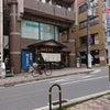 JR住吉駅の画像