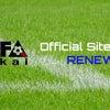 【重要】今後の東海学生サッカー連盟 公式ブログの運用についての画像