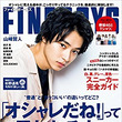 FINEBOYS 5…