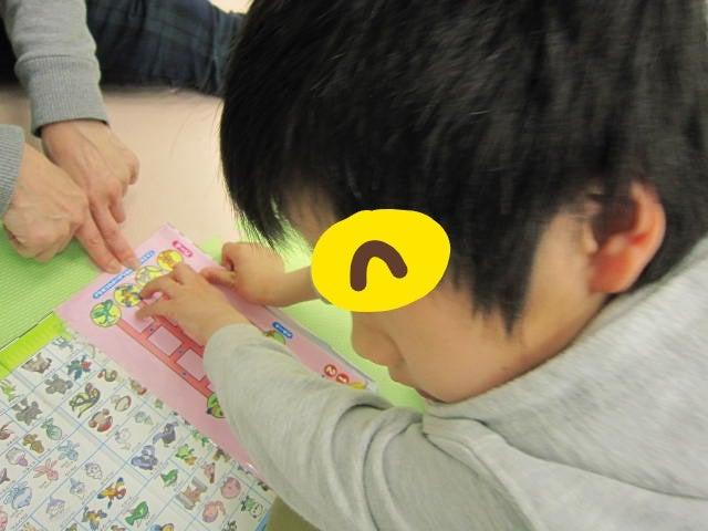 o0640048013910851700 - ★4月10日(月)★toiro東戸塚