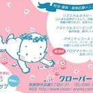 2/23ふんわりすくすく赤ちゃん講座レポ②の記事より