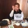 """""""【4/23日】出店者様紹介【セルフマツエク】""""の画像"""